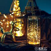 餐吧裝飾復古工業風燈飾酒店餐廳餐吧快餐店創意餐台裝飾品LED發光擺件WD 電購3C