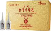 喬本生醫 頂級台灣牛樟芝子實體3號滴粒【超臨界CO2萃取專利配方】