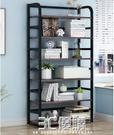書架 書架簡易實木收納貨架簡約落地置物架鐵藝多層桌上學生書櫃 3C優購HM