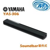 《麥士音響》 【缺貨中】YAMAHA山葉 單件式Soundbar YAS-306