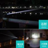 強光手電筒多功能可充電LED超亮遠射5000米打獵氙氣燈特種兵1000W  WY【店慶滿月好康八折】