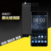 諾基亞 Nokia7 Plus 玻璃貼 諾基亞7 保護貼 絲印保護貼 全屏 滿版 9H 全貼合 絲印玻璃膜 玻璃膜