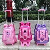 小學生拉桿書包1-3-5年級女孩6-12周歲兒童公主粉色可拆卸爬樓梯 艾莎嚴選YYJ