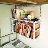 大學生宿舍書架床上置物架懸掛式下鋪收納櫃書櫃整理寢室創意簡易WY   八折免運 最後一天