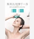 電動洗頭刷神器男女士聲波震動洗頭儀頭皮止癢硅膠護理按摩梳子快速出貨