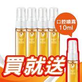 現貨平日秒出 [醣活力]酵素口腔噴霧30mlx4瓶 台灣製造 抗敏感 降低牙周病 孕婦兒童可使用