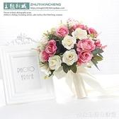 新娘手捧花韓式婚禮伴娘結婚照仿真假花手拋花球創意旅拍攝影道具