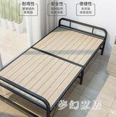 折疊床 單人家用成人木板簡易鐵架硬板出租用房板式經濟型 FR6016『夢幻家居』