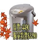 ► 象印日本原裝4公升廣視窗電動熱水瓶(CD-LPF40)⊙周年慶特惠機種⊙