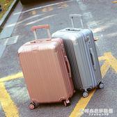 學生拉桿箱萬向輪女24寸旅行箱男旅游箱子母行李箱28寸手拉箱皮箱igo   時尚芭莎