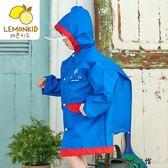 兒童雨衣書包位大帽檐可愛雨披
