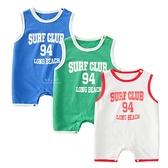 籃球運動造型無袖包屁衣 無袖包屁衣 連身衣 嬰兒裝 包屁衣