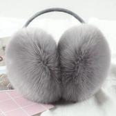耳罩  耳罩冬天冬季保暖耳套耳包男女護耳朵耳捂子防凍可愛兒童韓版耳帽【限時八折】