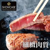 【優惠組】美國SC金鑽濕式熟成嫩肩牛排15片組(100公克/1片)