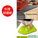 金德恩 台灣製【料理超值組】兩用可摺疊瀝水砧板+快速解凍盤