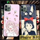 【萌萌噠】iPhone11 Pro XR Xs Max 6 7 8 plus SE2 時尚新穎 亮面滴膠工藝 甜心少女 全包軟殼 手機殼