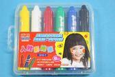 成功1310-7 人體彩繪筆(壓盒6色入)/一盒入{定220}