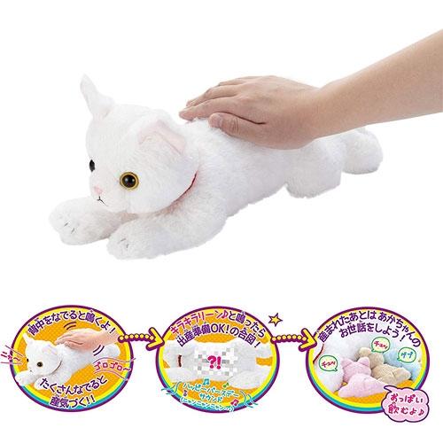 SEGA TOYS 生寶寶小寵物 貓咪_ SG80124