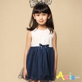 Azio 女童 洋裝 緹花刺繡蝴蝶結網紗拉鍊洋裝(藍)Azio Kids 美國派 童裝
