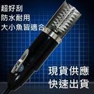 電池款魚鱗器 電動去魚鱗神器 商用 自用 電池款 插電款 殺魚機 去魚鱗工具 現貨