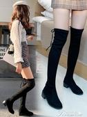 過膝長靴 過膝長靴女秋冬季新款馬丁顯瘦瘦中筒高筒加絨雪地騎士長筒靴 快速出貨