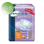 添寧 夜用型成人紙尿褲 透氣乾爽 L-XL號 8片x6包/箱◆德瑞健康家◆
