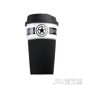 馬克杯創意帶蓋勺陶瓷杯馬克杯咖啡杯子牛奶杯茶杯卡通情侶杯辦公隨車杯 簡而美
