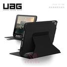 光華商場。包你個頭【UAG】iPad 1...