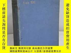 二手書博民逛書店Tao罕見Teh King. A tentative translation from the Chinese b