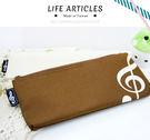 【小麥老師 樂器館】鉛筆袋 筆袋 台灣製 T048 高音符 鉛筆盒 音樂文具【A757】