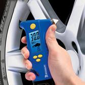 胎壓檢測器 米其林多功能安全錘數顯胎壓計四用輪胎氣壓表高精度汽車用胎壓表 城市部落