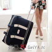 大容量旅行袋拉桿手提行李袋