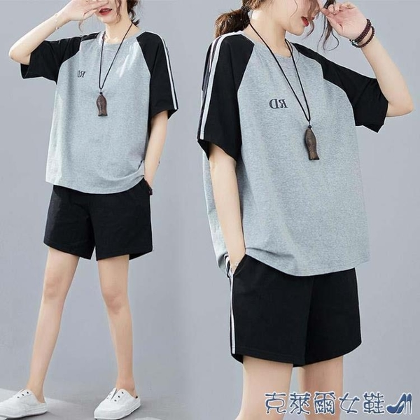 短袖套裝 韓版大碼女裝洋氣減齡200斤胖MM300拼色短袖T恤短褲運動兩件套裝 快速出貨