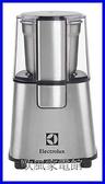 【歐風家電館】Electrolux 伊萊克斯 不鏽鋼咖啡磨豆機 ECG3003S / ECG3003