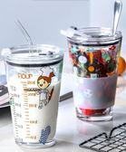 網紅寶寶玻璃吸管杯女可愛帶刻度果汁牛奶杯兒童喝奶水杯杯子家用 ciyo 黛雅