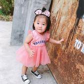 85折女寶寶連身裙潮流蓬蓬裙女童夏裝嬰兒洋氣裙99購物節