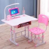 學習桌 學習桌兒童書桌簡約家用課桌男孩女孩小學生寫字桌椅套裝書柜組合