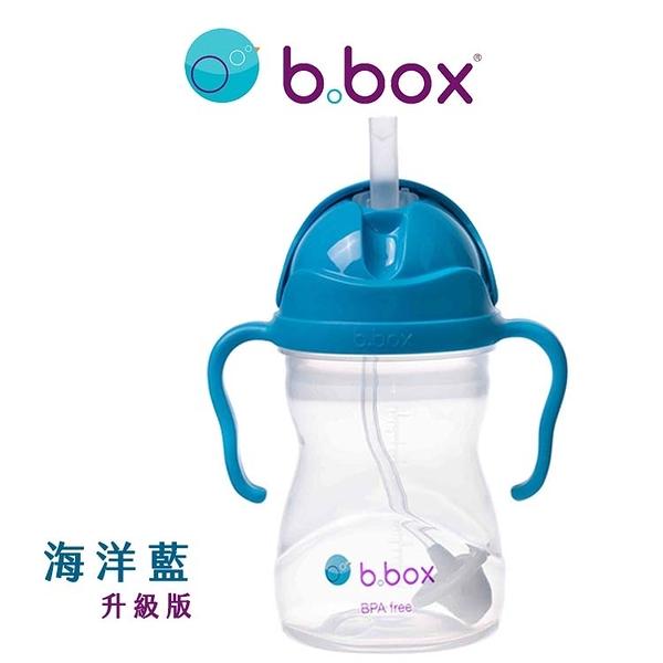 澳洲b.box 二代升級版防漏水杯(海洋藍)