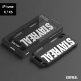 STAYREAL 都會行者背帶手機殼 - iPhone X/XS