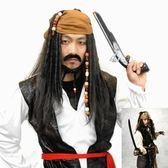 琦郡COS舞會表演 虎克船長假髮 加勒比海盜假髮 杰克海盜假髮聖誕交換禮物