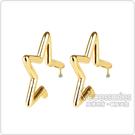kate spade經典簍空五角星設計穿式耳環(金)