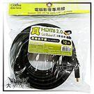 ◤大洋國際電子◢ Cable CH2-WD100 真 HDMI2.0 4K60Hz高清影音線 10M