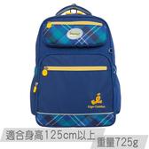 《新品》【IMPACT】怡寶輕量護脊書包-英倫格紋系列-寶藍 IM00367RB