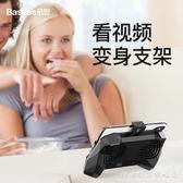 手機散熱器降溫貼蘋果支架吃雞通用OPPO小米VIVO游戲手柄王者榮耀華為 科炫數位旗艦店