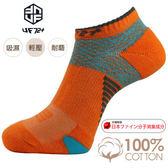 uf72除臭輕壓足弓氣墊運動襪UF912-5橘藍(男)24-28/慢跑/綜合運動/戶外運動/郊山