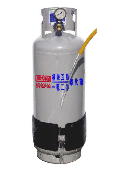 《愛樂美》桶裝瓦斯氣化帶 20 kg A-209417