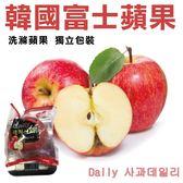【果之蔬-全省免運】韓國富士蘋果禮盒X1盒(8顆/盒 每顆約280g±10%/顆)