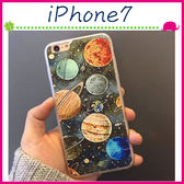Apple iPhone7 4.7吋 Plus 5.5吋 九大行星手機殼 立體浮雕背蓋 宇宙保護套 透明軟邊手機套 星球保護殼