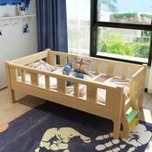 實木兒童床 帶護欄男孩單人床女孩公主床寶寶加寬小床嬰兒拼接大床【雙12購物節】