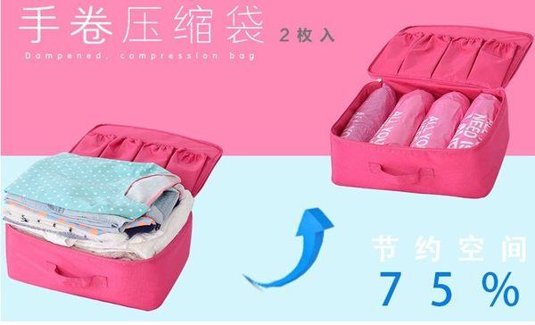 [協貿國際]  小號手捲真空壓縮袋防水衣物收納袋 (2個價)